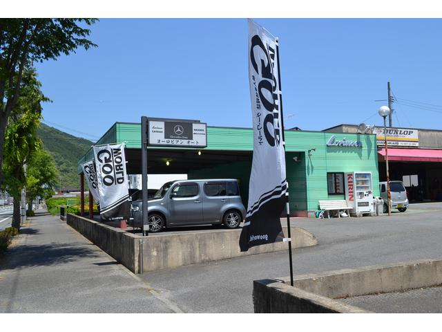 ヨーロピアンオート(株)の店舗画像