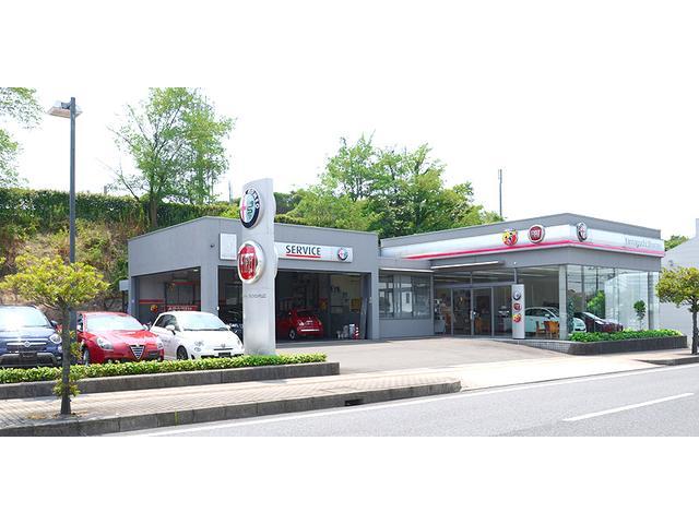 アルファ ロメオ山口周南 フィアット/アバルト山口周南の店舗画像