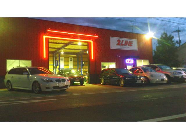(有)2LINEの店舗画像