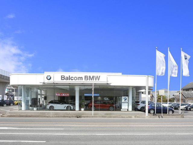 Balcom BMW BMW Premium Selection 周南の店舗画像