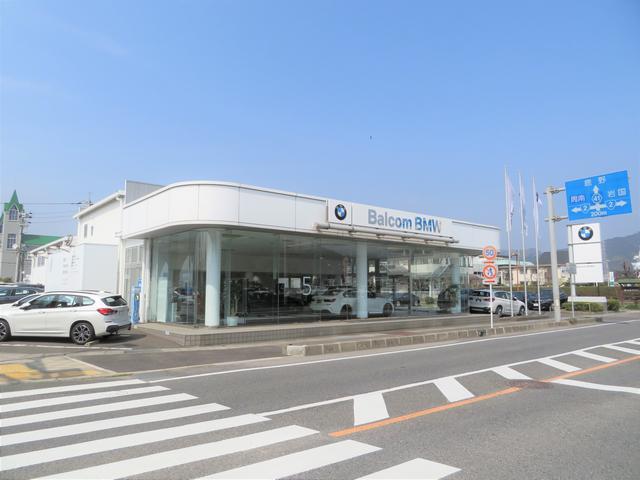 山陽道の徳山東インターより広島方面へ車で5分/ショッピングモールサンリブの隣りです。