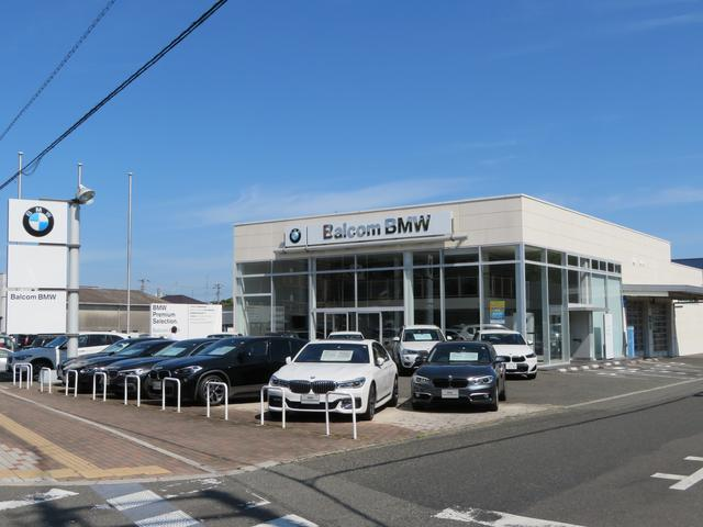 Balcom BMW BMW Premium Selection 下関の店舗画像