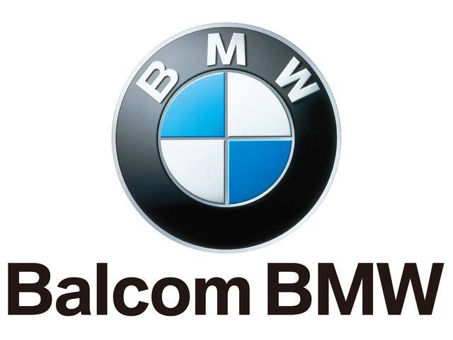 Balcom BMW BMW Premium Selection 倉敷の店舗画像