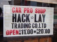 HACK−LAY ハクライトレーディング(株)