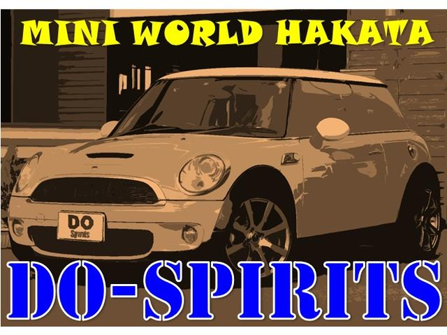 ミニ専門店 MINI WORLD HAKATAの店舗画像