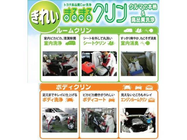 長野トヨタ自動車(株) Chu-CAR BOX川中島店(5枚目)