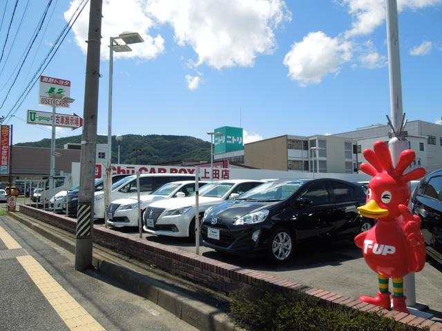 [長野県]長野トヨタ自動車(株) Chu−CAR BOX上田店
