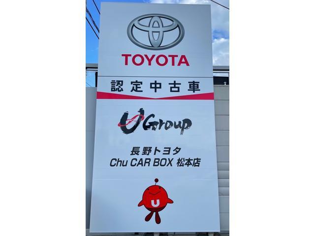 長野トヨタ自動車(株) Chu-CAR BOX松本店(4枚目)
