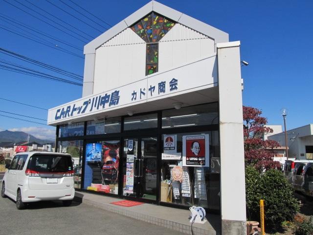 [長野県]カートップ川中島かどや商会