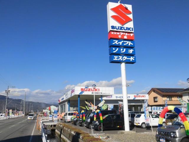 12年連続!長野県におけるスズキ車販売実績優秀賞をいただいております。