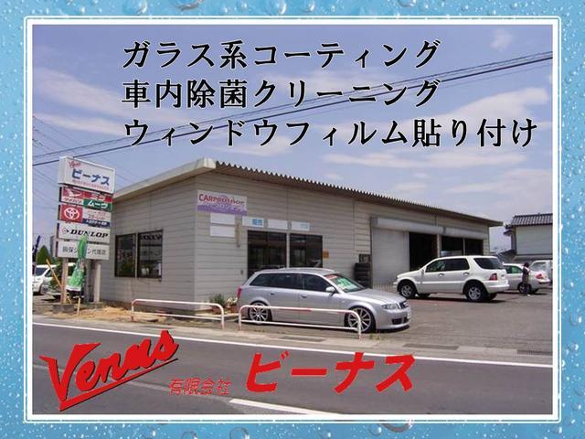 [長野県]ビーナス