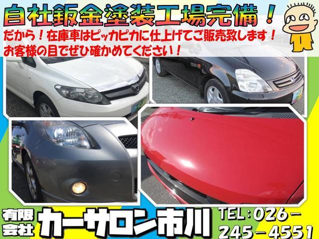 いらっしゃいませ!当店は長野東須坂ICから車で5分!「井上町東」の交差点すぐそばにあります!