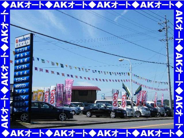 [長野県]AKオート(エーケーオート)