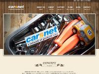 Cars−net (株)S.Y.A