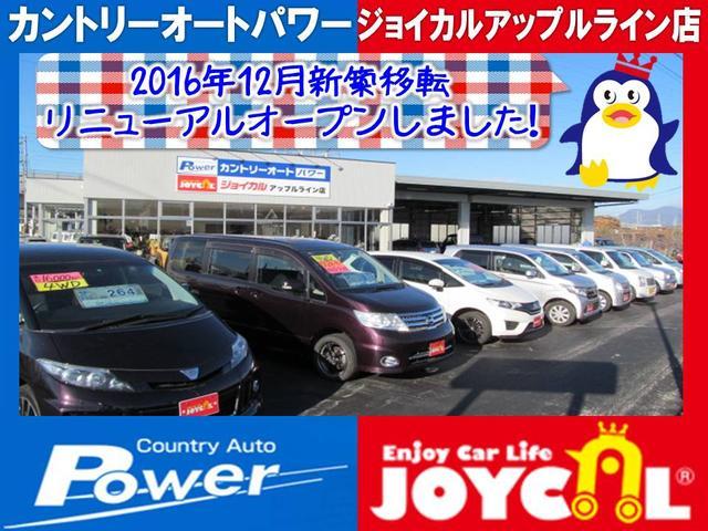 [長野県]カントリーオート パワー ジョイカルアップルライン店