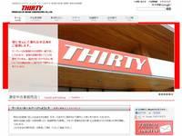 サーティー長野 4WD専門店
