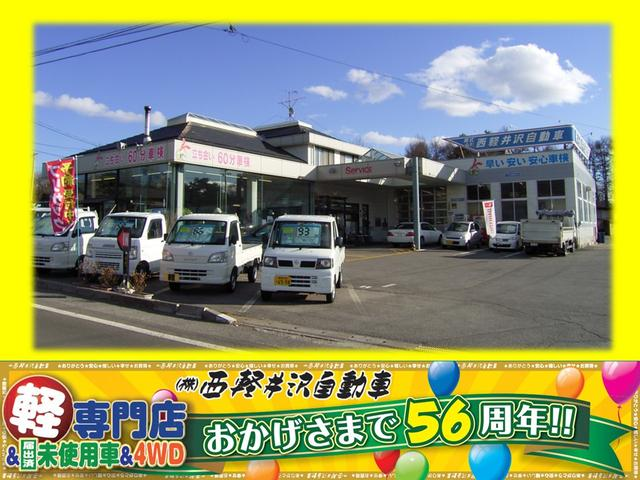 ようこそ!西軽井沢自動車へ!全国納車OKです!遠方の方でもまずはお問合せ下さい。お待ちしております。