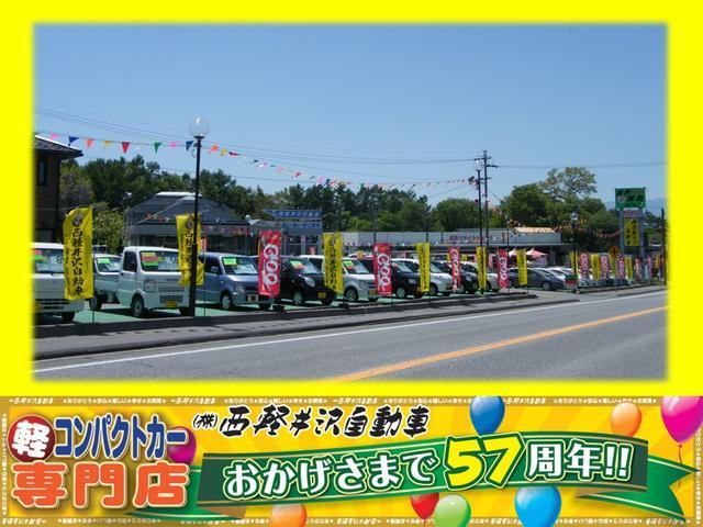国道18号線沿の展示場には90台の車両がズラリ!展示車以外の車も有りますのでお問い合わせ下さい。