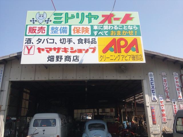 マメトラ・自転車・原チャリ・モンキー・軽トラ・空冷VW・旧車、何でも直します。自社認証工場完備です!