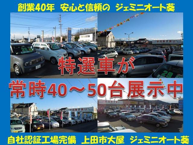 特選中古車常時50台展示!きっとお探しの1台が見つかります。在庫に無いお車も全国より探します。