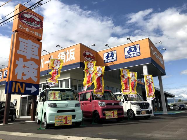 軽自動車専門店 カーポート須坂有限会社(2枚目)