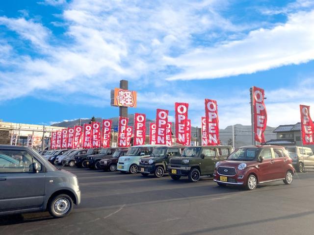 軽自動車専門店 カーポート須坂有限会社(3枚目)