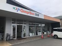 トヨタカローラ南信(株) COMO.U−Carプラザ
