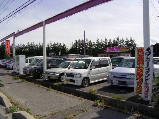 [長野県]カーランド ゴリラ