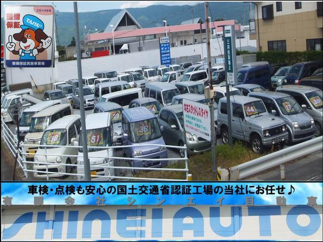 [長野県]シンエイ自動車