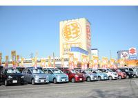 未使用車専門店 ロイヤルカーステーション 松本村井店
