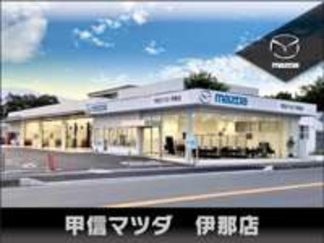 [長野県]甲信マツダ 伊那店