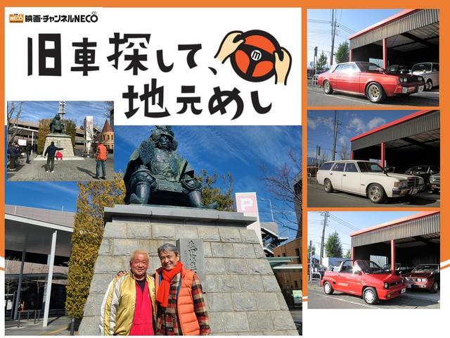BOSS CARS(ボスカーズ)の店舗画像