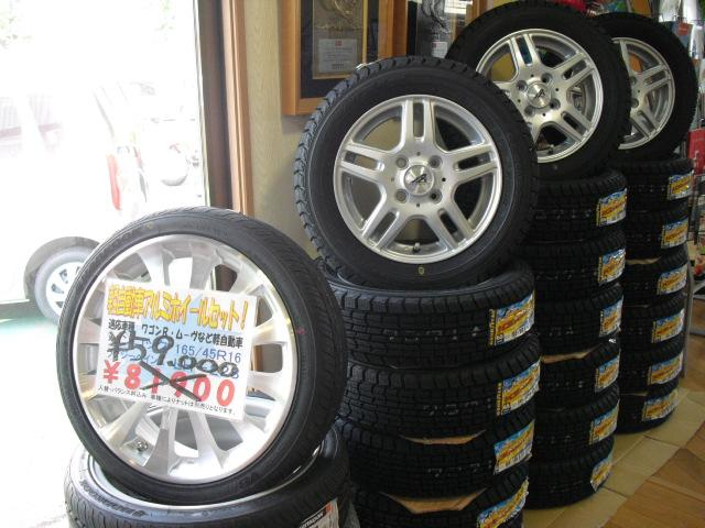 カーナビ・オーディオ・タイヤ・ホイル等の販売買取取り付けまでいたします。