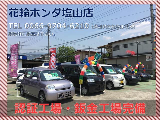 店頭にないお車の注文販売もしております。アフターも含めて、地元で購入をご検討下さい。