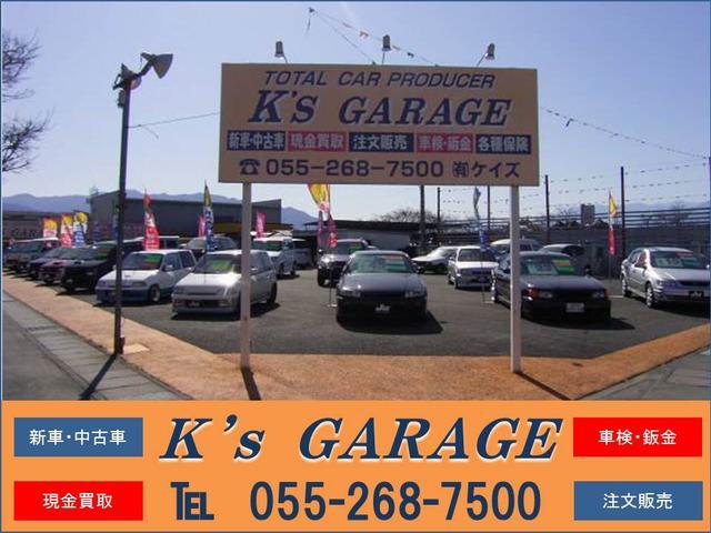 [山梨県]K's GARAGE ケイズガレージ