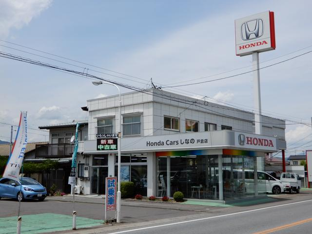 [長野県]ホンダオートテラス千曲店 (株)ホンダカーズしなの