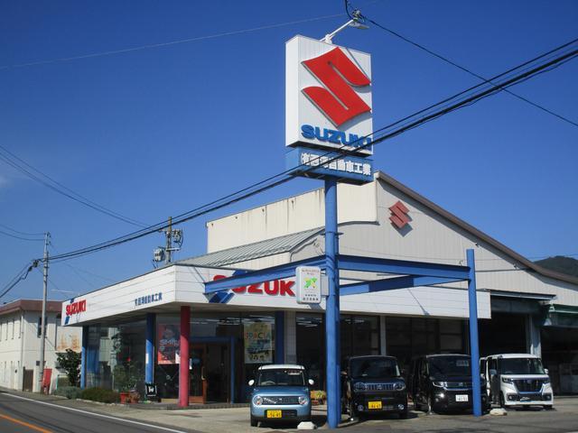 (有)西澤自動車工業(2枚目)