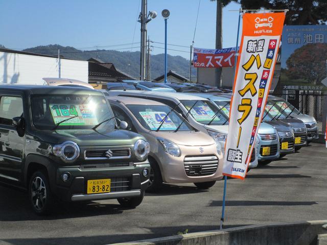 (有)西澤自動車工業(5枚目)