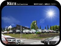 Marz collection メルツコレクション