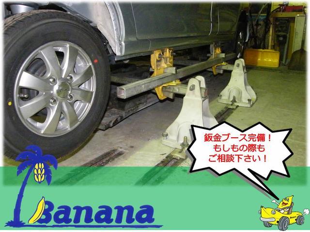 バナナオート(4枚目)
