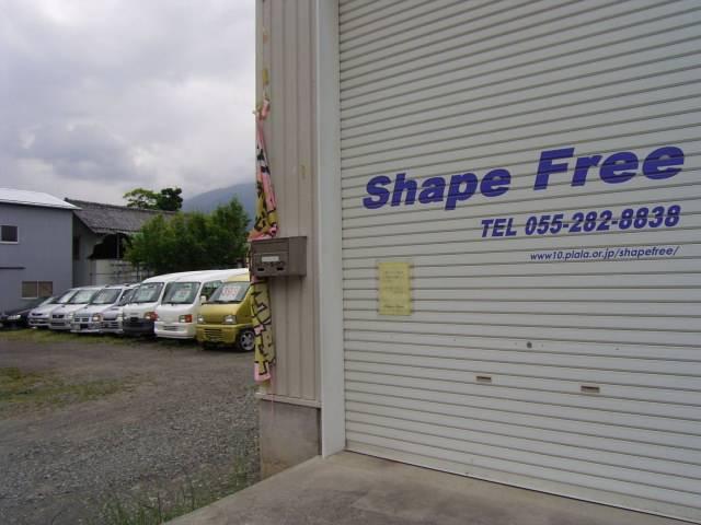 [山梨県]Shape Free