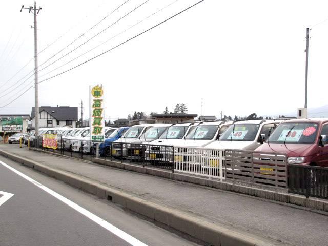 [長野県]グリーンエクスポート有限会社 Green Export