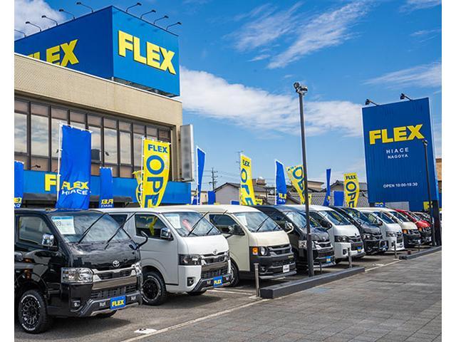 フレックスオート株式会社 ハイエース名古屋店の店舗画像