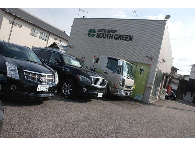 AUTOSHOP SOUTH GREEN サウスグリーン株式会社の店舗画像