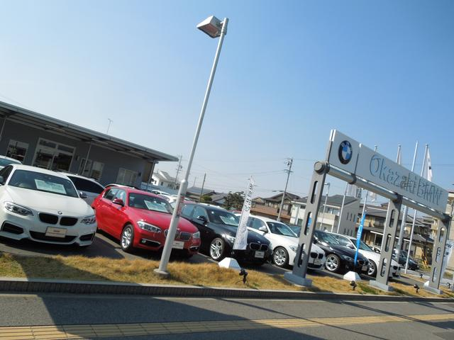 BMW Premium Selection岡崎の店舗画像