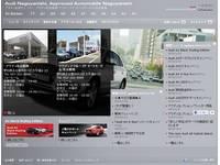 Audi名古屋西