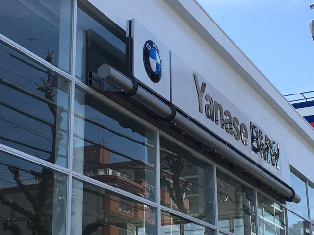 Yanase BMW BMW Premium Selection 天白の店舗画像