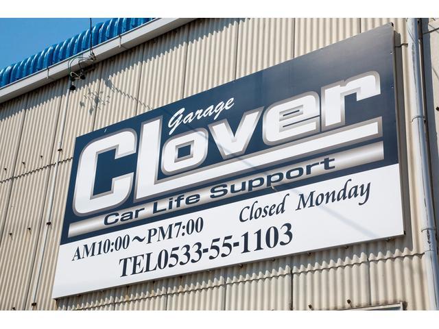 ぜひ一度Garage CLoverをお訪ねください