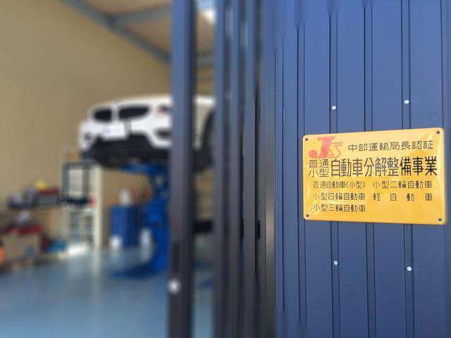 国の認可を受けた認証工場です。