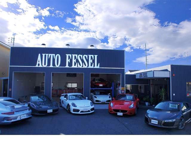 AUTO FESSEL オートフェッセルの店舗画像